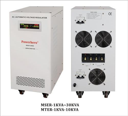 Voltage Stabilizerautomatic Voltage Stabilizer Circuit Diagramlow